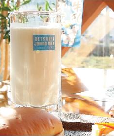 品質・乳量共に全国トップクラスの牛乳